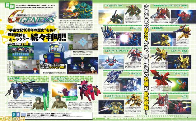 GundamG-Generation-Genesis-Scan_08-16-16