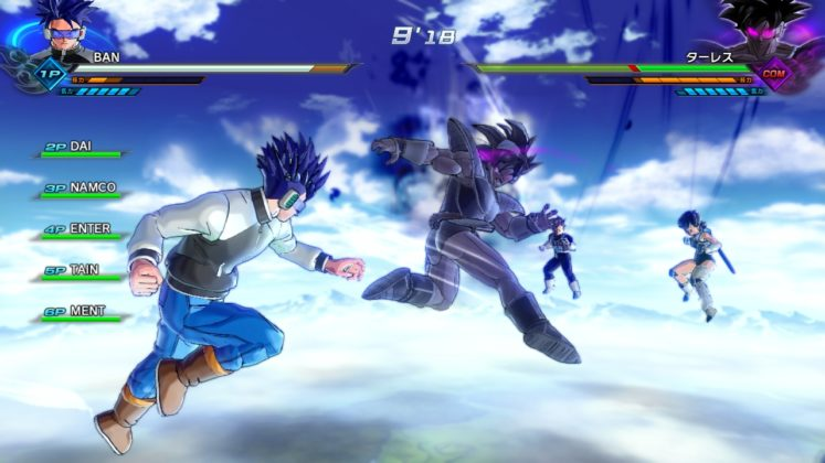 Dragon-Ball-Xenoverse-2_2017_05-22-17_001