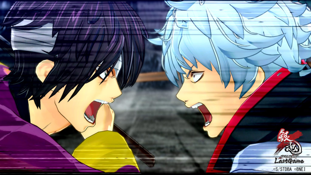 Gintama: Project Last