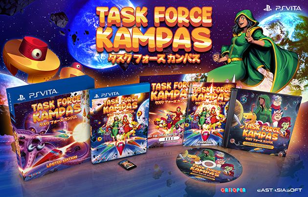 Task Force Kampas - preview