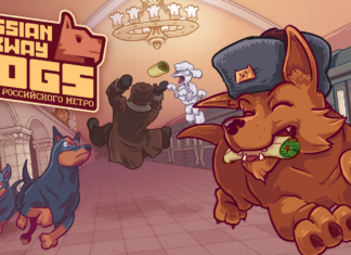 Russian Subway Dogs